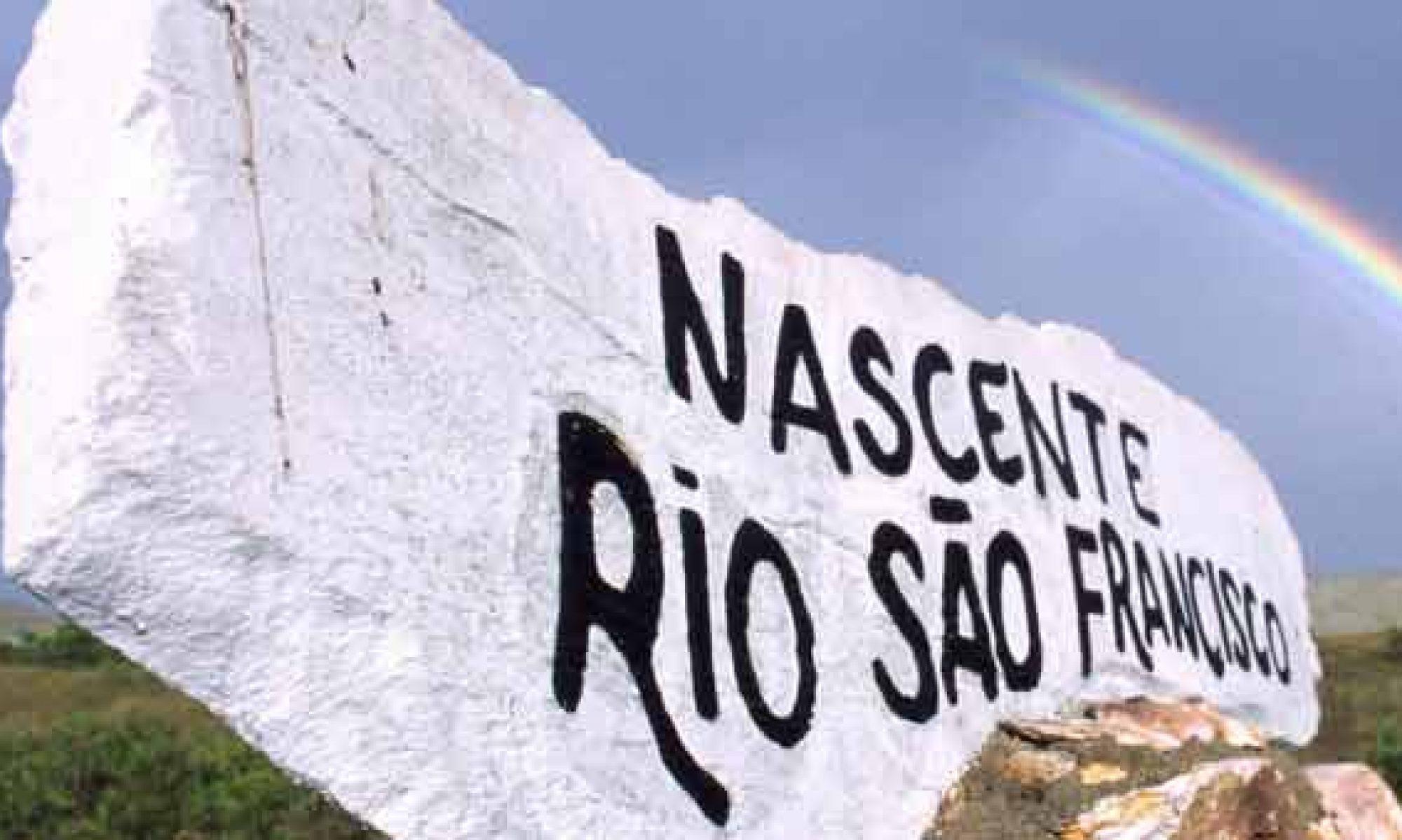 Rota Brasil Oeste